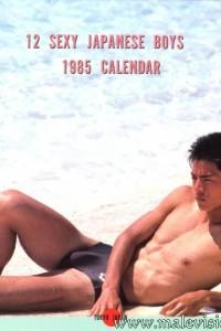 Sexy Japaneese boy erotica